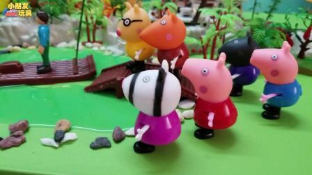 小猪佩奇玩具故事: 河那边有人在撑竹排, 好想去竹排上面玩啊
