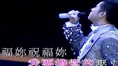歌神谭咏麟演唱会现场演唱刀郎成名歌曲《2002年的第一场雪》!