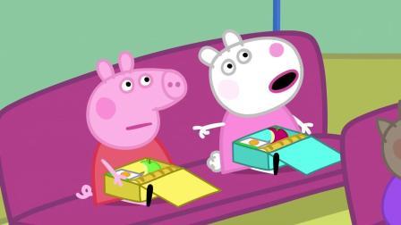 小猪佩奇: 幼儿园的小朋友们乘校车去旅行 可开心啦! [儿童动漫]