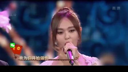 唐嫣罗晋情歌对唱 好甜蜜!