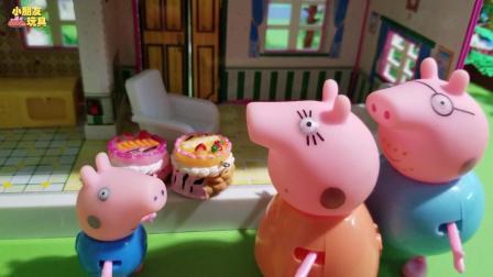 小猪佩奇玩具故事: 乔治实在是太馋了, 没想到这么贪吃, 把姐姐的都偷吃了!