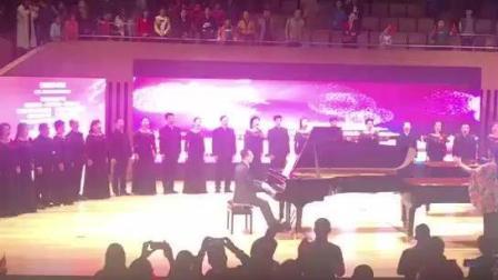 秦川钢琴音乐会