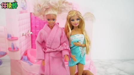芭比娃娃泡泡浴室玩具游戏! 跟着芭比一起洗泡泡浴吧
