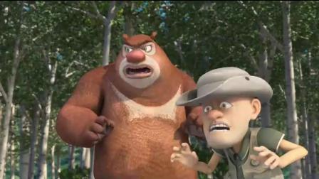 熊出没之探险日记 森林里寻找老虎[儿童动漫]