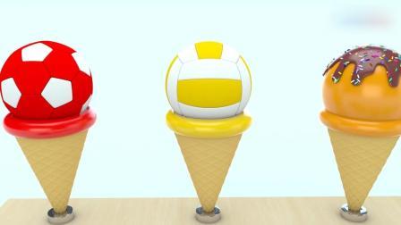 亲子早教动画 3D多彩魔法液运动球儿童冰淇淋玩具
