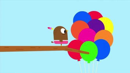 《嗨道奇第一季》调皮的小鸟, 把老师先生的气球都刺破了, 真淘气