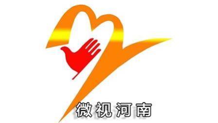 微视河南: 上街区举行东虢九俗书画社暨书画展揭牌仪式