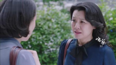 咱家: 傅亨整天缠着吴越让她很头疼, 父亲病好了家里却不想让出院