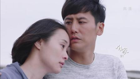 咱家: 吴越为于晓光提出分手, 易子轩去见曹广义人没见到白搭礼物