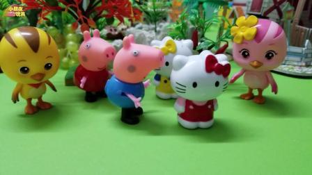 小猪佩奇玩具故事: 佩奇有新同学来了, 我们去认识它吧