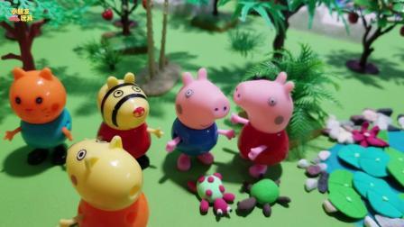 小猪佩奇玩具故事: 怎样分辨真假的乌龟