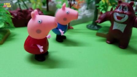 小猪佩奇玩具故事: 熊大非常的调皮, 出来吓小猪佩奇, 真讨厌