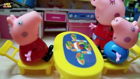 小猪佩奇玩具故事: 佩奇, 乔治吃饭前要洗手哦