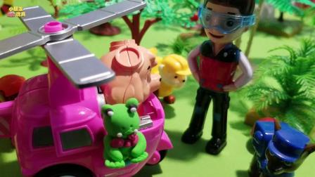 汪汪队玩具故事: 发现了一个会上天的青蛙, 真厉害哦