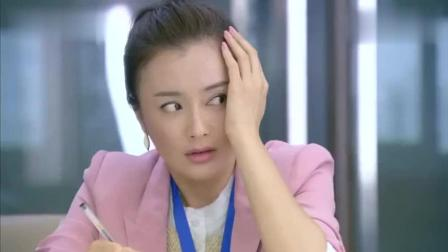 美女第一天上班, 电梯内和男子争吵, 没想到男子是公司总裁
