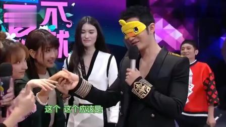 黄晓明蒙眼猜谁是杨颖, 他选了五个都没选到她, 最后还选到了杨幂