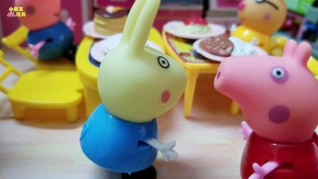小猪佩奇玩具故事: 佩奇挑食被猪妈妈发现了