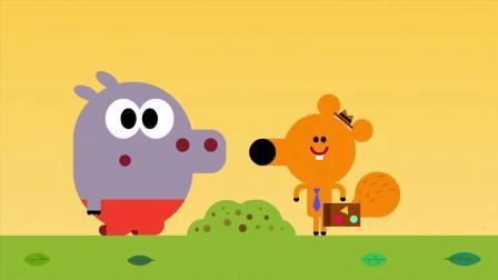 《嗨道奇第一季》小松鼠非常的可爱, 小松鼠非常的喜欢吃坚果