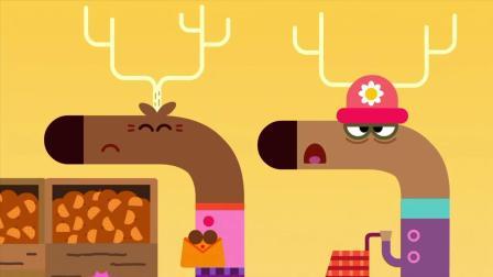 《嗨道奇第一季》原来山羊也喜欢吃坚果, 真的太有趣了