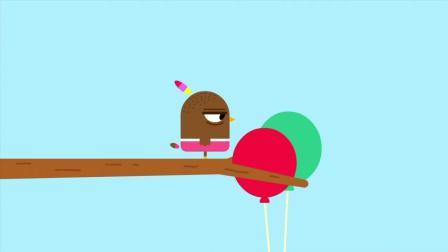 《嗨道奇第一季》小鸟非常的淘气, 把老鼠的气球都搞破了