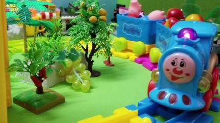 小猪佩奇玩具故事: 猪爸爸的火车, 大家都想坐