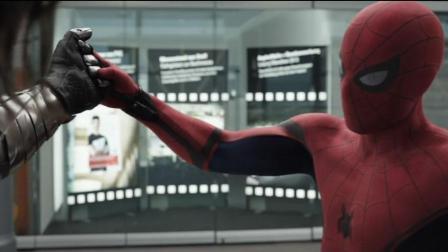 美队都不敢接冬兵的铁拳, 蜘蛛侠为何轻松就接住了, 是什么原因呢