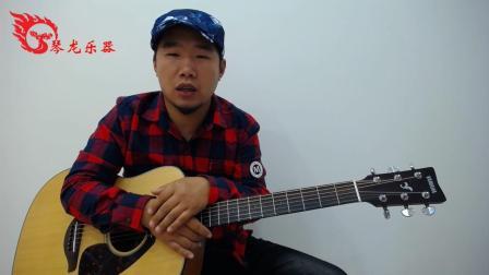 吉他教学 闷音技巧