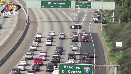 看美国警察是怎么样控制高速公路车速的, 像是在放羊啊!
