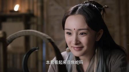 """三生三世: 赵又廷以""""特殊身份""""初到杨幂家中, 两人的对话太有意思了"""
