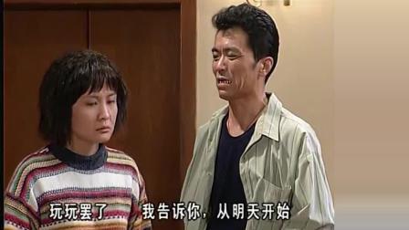 外来媳妇本地郎: 香兰教阿光河南话, 阿宗两公婆在门口偷听笑死外
