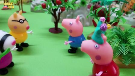 小猪佩奇玩具故事: 小朋友们一起玩过家家, 大家都抢着当女王