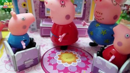 小猪佩奇玩具故事: 佩奇和乔治被爸爸妈妈抛弃在爷爷奶奶家