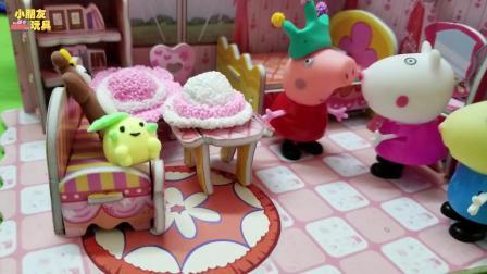 小猪佩奇玩具故事: 在佩奇家玩装扮游戏喔, 佩奇的皇冠太好看了