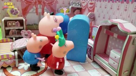 小猪佩奇玩具故事: 猪爸爸老爱睡懒觉, 被猪妈妈骂了