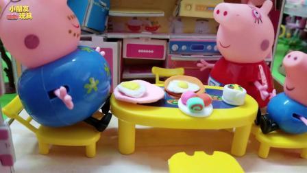 小猪佩奇玩具故事: 佩奇躺在床上咳嗽, 是生病了吗