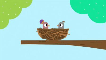 《嗨道奇第二季》两只小鸟在鸟巢里玩, 非常的开心哦