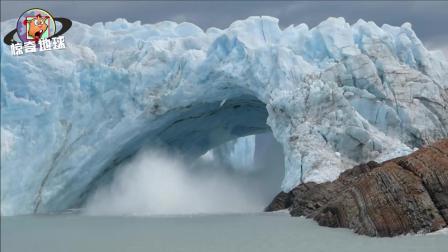 难得一见的场景, 南极的佩里托·莫雷诺冰川桥