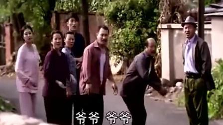 刘能威胁广坤 没想到媳妇来坏事 刘能气的当众打媳妇!