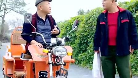 刘能套路真深啊 三两句话就把赵四手中的兔子忽悠来了!