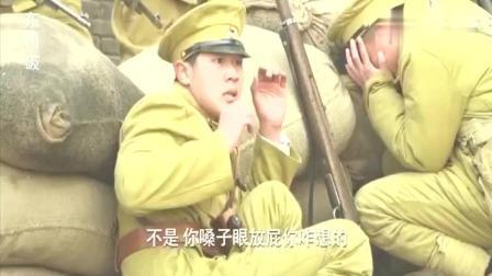 战士在门口放好手榴弹, 伪军出屋就被炸飞, 这招妙啊!