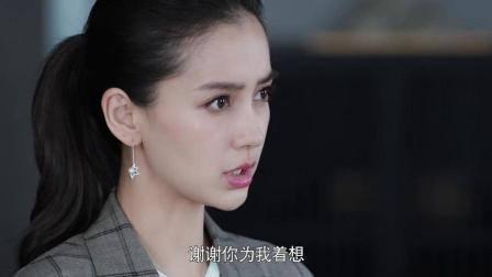 《创业时代》剧情预告第34集 黄轩、Angelababy、周一围、宋轶主演