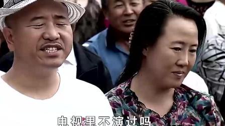 刘能夸谢大脚穿的漂亮牵扯出赵四来 刘能这演技太搞笑了!