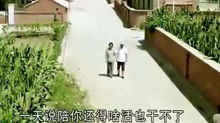 刘能夫妻聊天 不懂文化 聊出来的天都好逗!