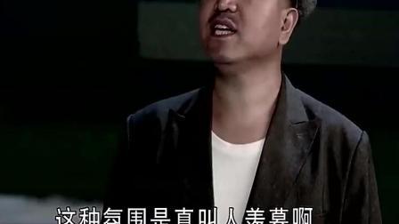 刘能夫妻俩吵架 谢广坤却幸灾乐祸!