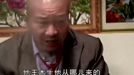 刘能夫妇刘大脑袋夫妇吃火锅喝酒  一个个脸蛋跟猴屁股一样!