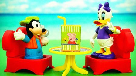米奇妙妙屋米奇唐老鸭过家家儿童玩具