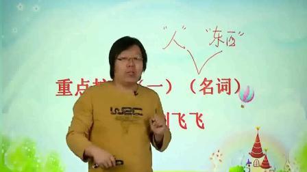 初中英语学习: 英语单词记忆, 找对学习方法, 英语知识轻松学