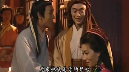 《天龙八部》虚竹揭秘, 公主就是梦姑, 段誉吓一跳