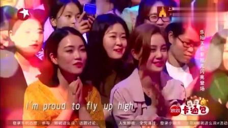 谢娜现场演唱《挥着翅膀的女孩》得刮目相看了, 唱出了感情