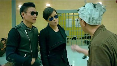 澳门风云3: 张家辉这段太流氓了, 李宇春哪里像男的? 还要分辨一下